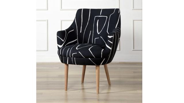 Sonara Arm Chair