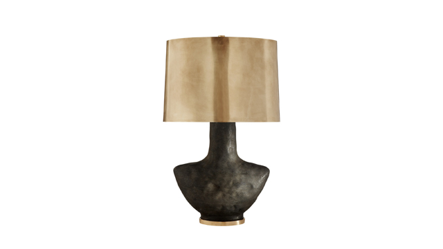 Armato Small Table Lamp