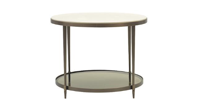Oberon End Table